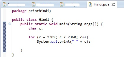 HOW TO PRINT HINDI CHARACTERS USING JAVA – The Milind Jagre