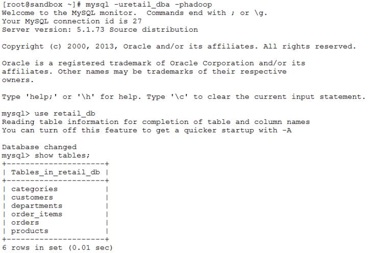 Table existence in MySQL