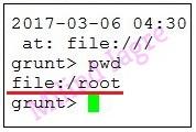 Pig Local Mode Command Output